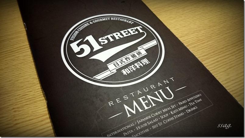 【台南】51街日式炸豬排和洋料理~有踩到雷的fu